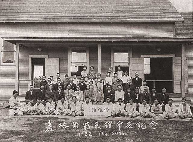 Obukan August 1932, Jigoro Kano