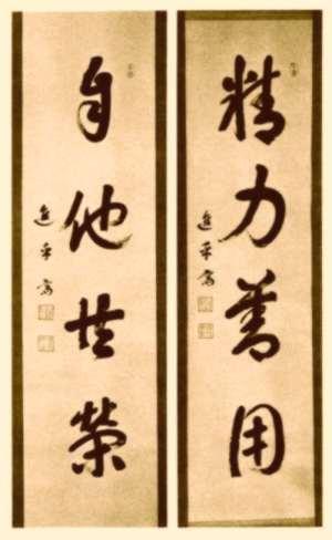 zasady_judo